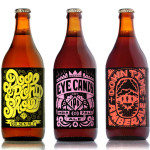 maven-craft-bottles
